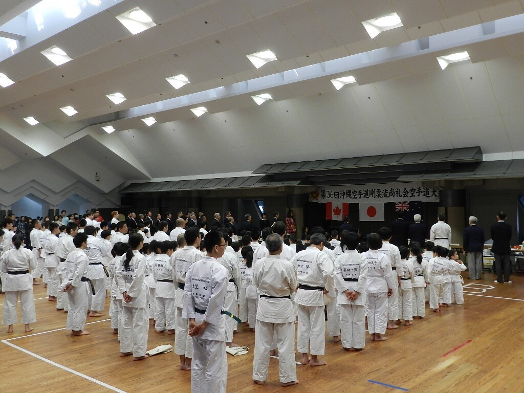 36th ShoReikai Karate tournament