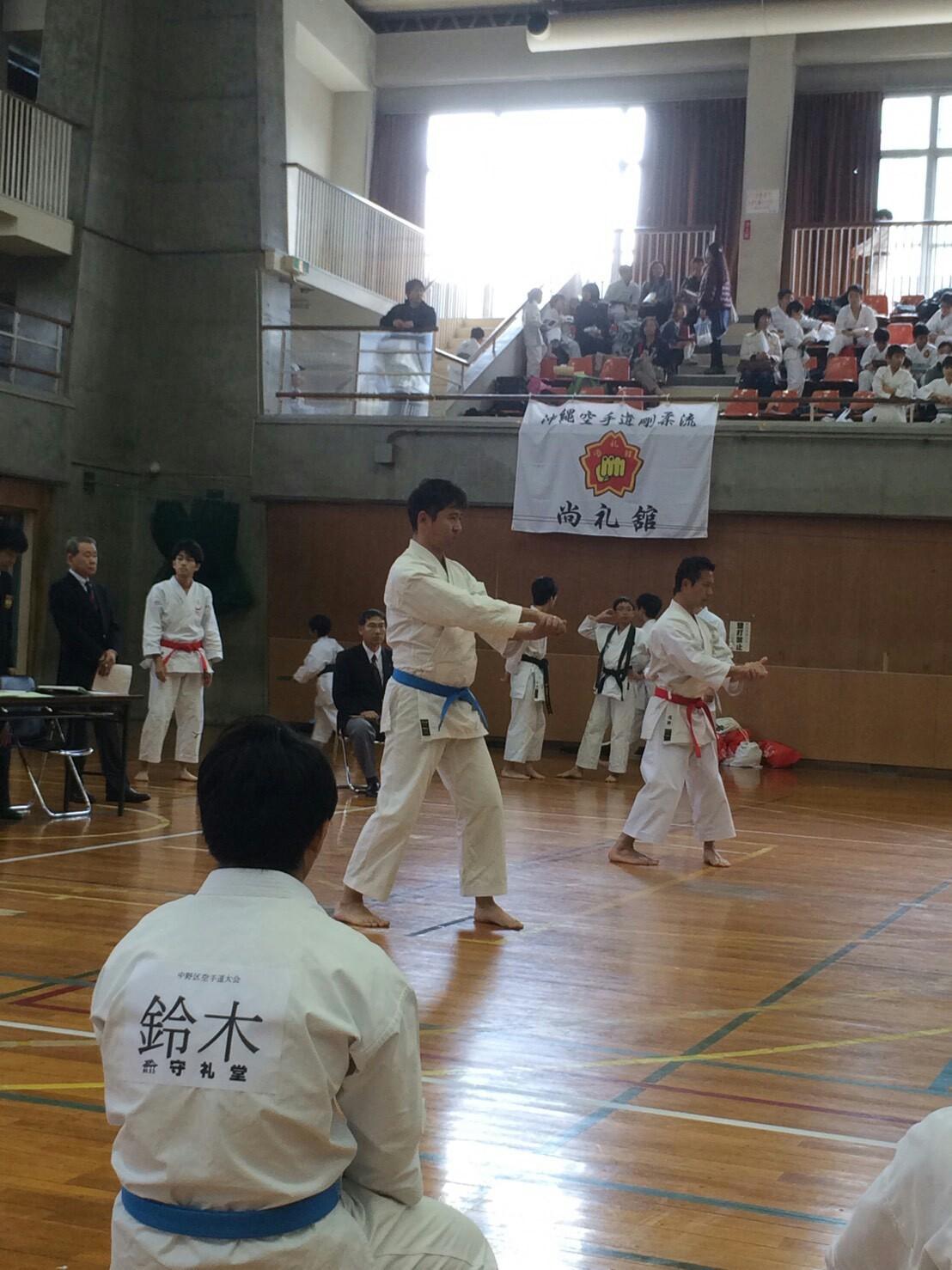 中野区空手道大会、東京都空手道大会