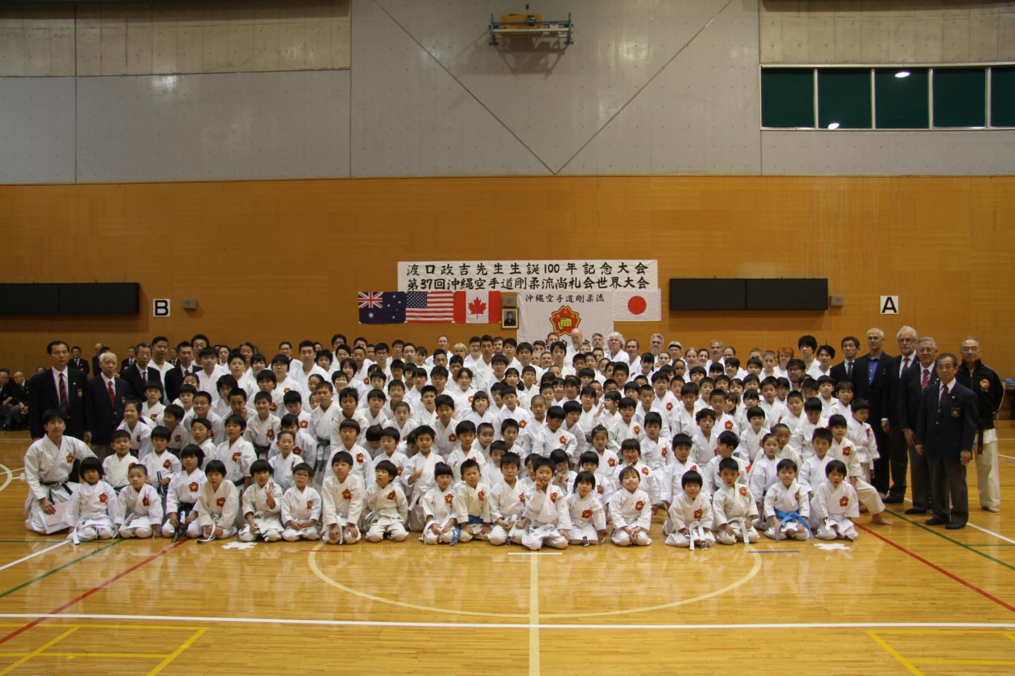 渡口政吉先生生誕100周年記念世界大会