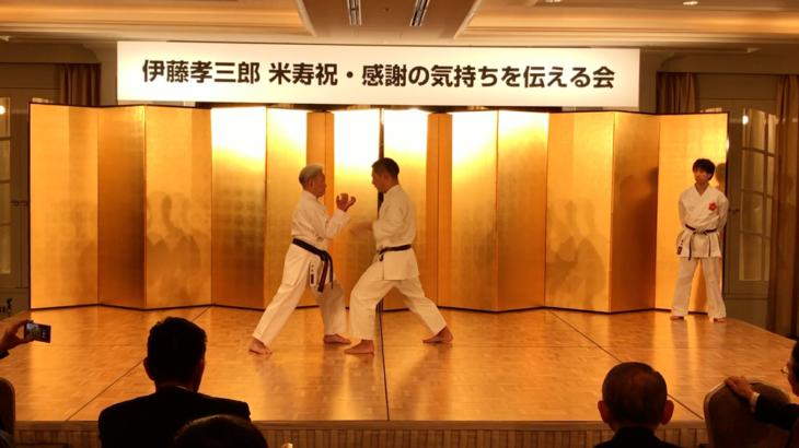 伊藤館長による米寿記念演武の動画を掲載いたします