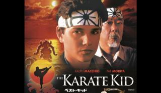 The Karate Kid and Shoreikan